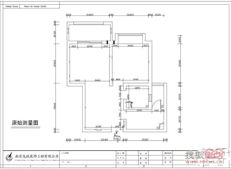 天华硅谷图片-天华硅谷户型图-南京搜狐焦点网