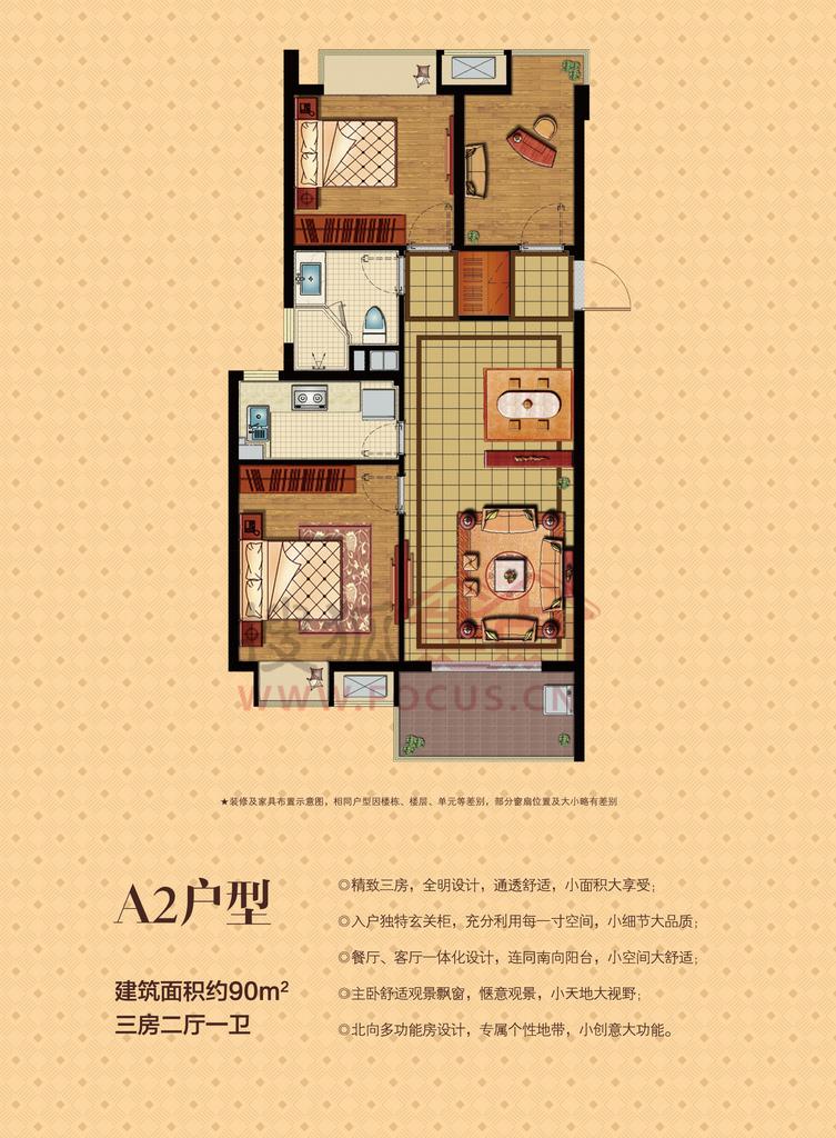 90平方3房屋设计图