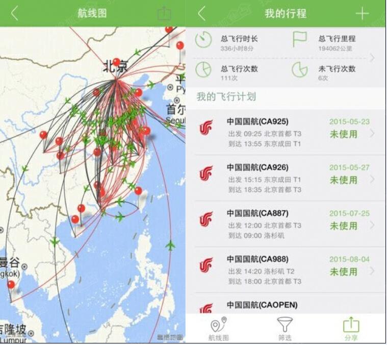南宁到北京飞机高度