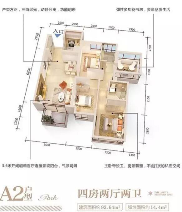 荣和公园大道vs江宇都会明珠,凤岭北哪个楼盘好?图片