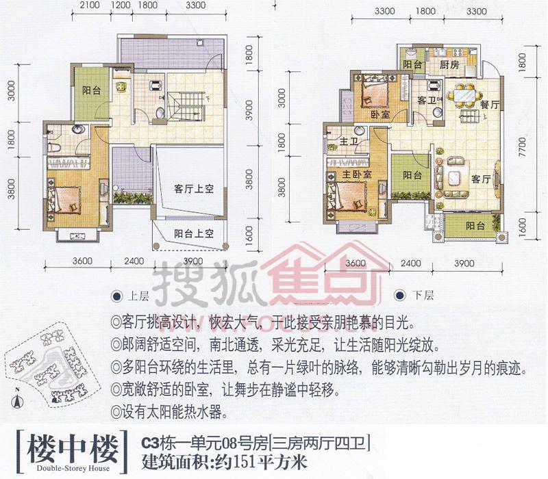 人和莱茵湖畔三居室c3栋一单元08号房户型_人和莱茵图