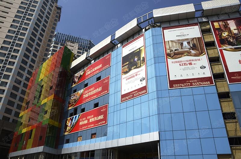 鹏丽南华商业中心实景图—外墙广告图片