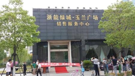 青岛业主论坛 地产八卦论坛 > 台州绿城玉兰广场遭业主维权!