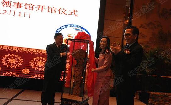 泰国驻青岛总领事馆开馆 办签证仅需3天图片