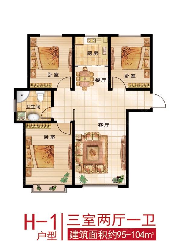 尚城家园-三室两厅一卫-95.98平米