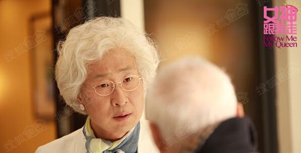 林永健n个搞笑造型 反串白发老太爆笑