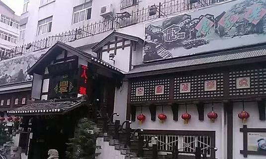 青岛市北区台东八路61号 人均:46元 青岛市南区闽江三路18号(近