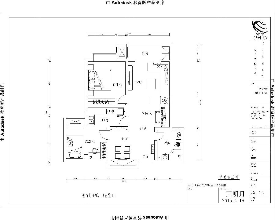 黄岛小户型装修【世贸诺沙湾】89平两居室简欧风格装修设计图