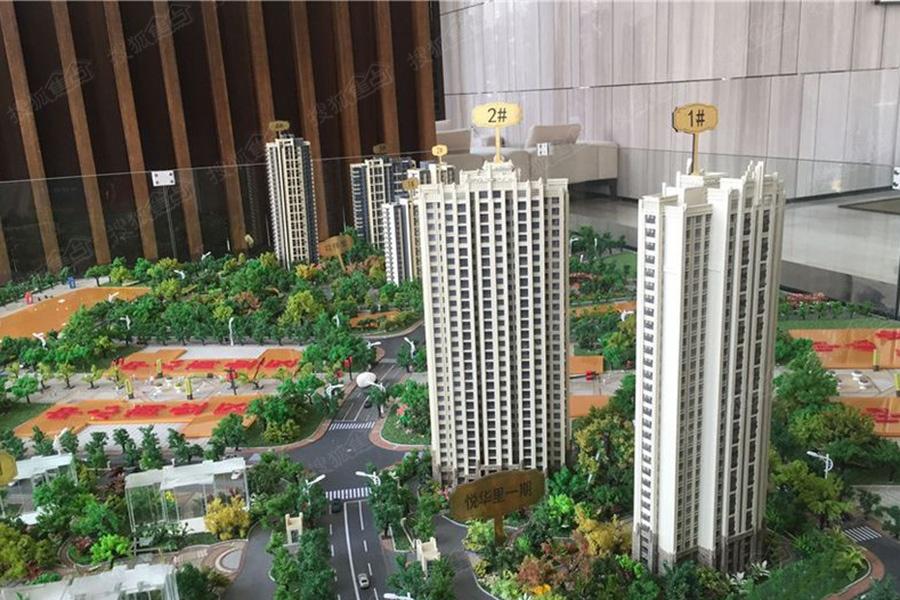海信悦华里一期沙盘规划图-青岛搜狐焦点网