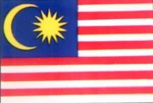 """马来西亚国旗   马来西亚""""马来"""" 1963年9月16日同新加坡、沙捞越"""