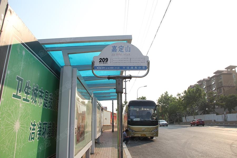 海山慧谷周边配套图-公交站-青岛搜狐焦点网