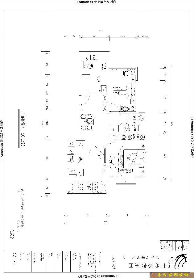 青岛东方家园装饰|天泰以琳美地88平两居室地中海风格