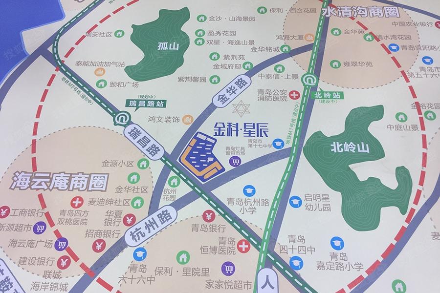 金科星辰交通区位图-青岛搜狐焦点网
