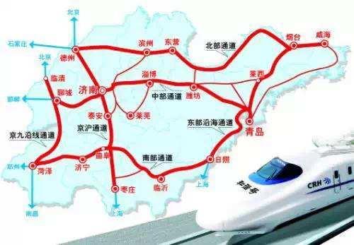 5小时到太原4小时到石家庄3小时环游山东 大青岛成铁路枢纽城市