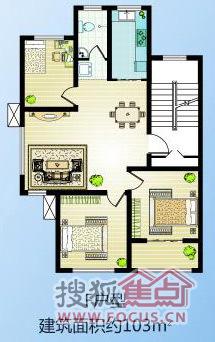 世纪之都户型图 三室两厅一卫103平F户型