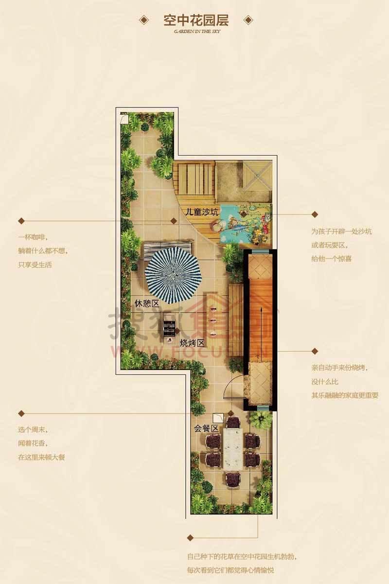 龙湖滟澜海岸云墅其他在售户型图-青岛搜狐焦点网;