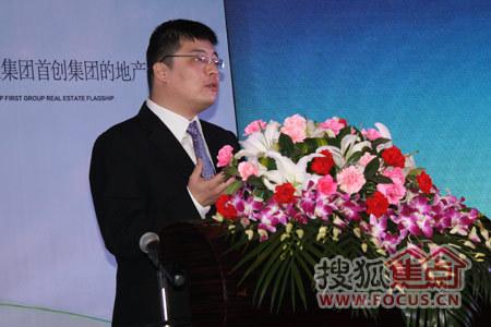 北京金网络置业集团青岛公司总经理 胡海波