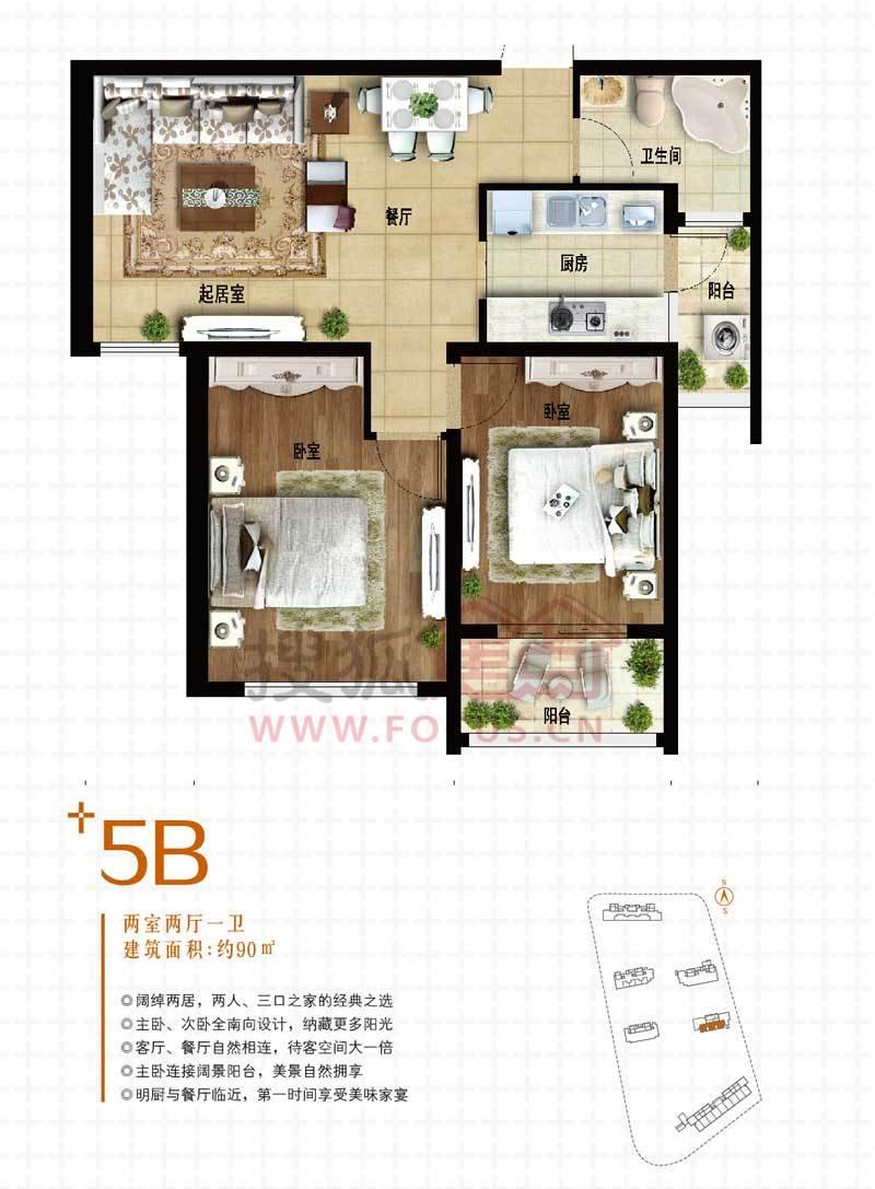 建筑面積約90平方米兩室兩廳一衛5b戶型-2室2廳1衛-90m圖片