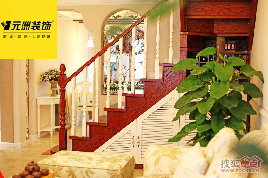 伟东 幸福之城 三室两厅两卫 简欧风格装修案例赏析 高清图片