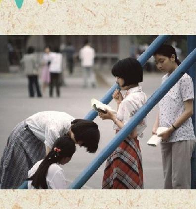 80年代的姑娘潮爆了!-唐岛one-青岛搜狐焦点业主论坛