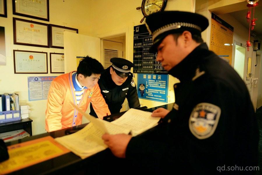 河南警方洗浴哹�j�n�_青岛警方深夜扫黄 部分足疗洗浴藏污纳垢
