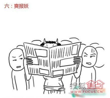 青岛手绘简笔画