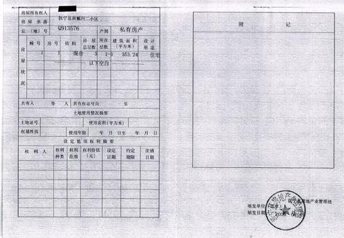 济南南部山区在哪_南宁市有哪一些别墅区..有房产证的..最好有参考价格...本人要买 ...