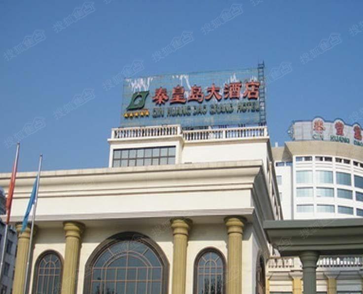 达润·时代逸城图片-达润·时代逸城户型图-秦皇岛