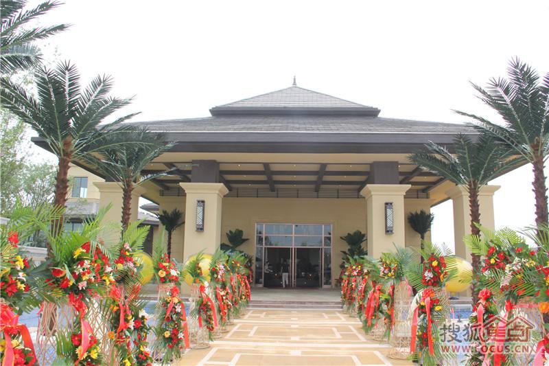 营销中心开放 东南亚风格很温馨