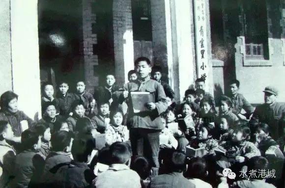 最全版本!   1976年,青云里小学 1968年,秦皇岛二中
