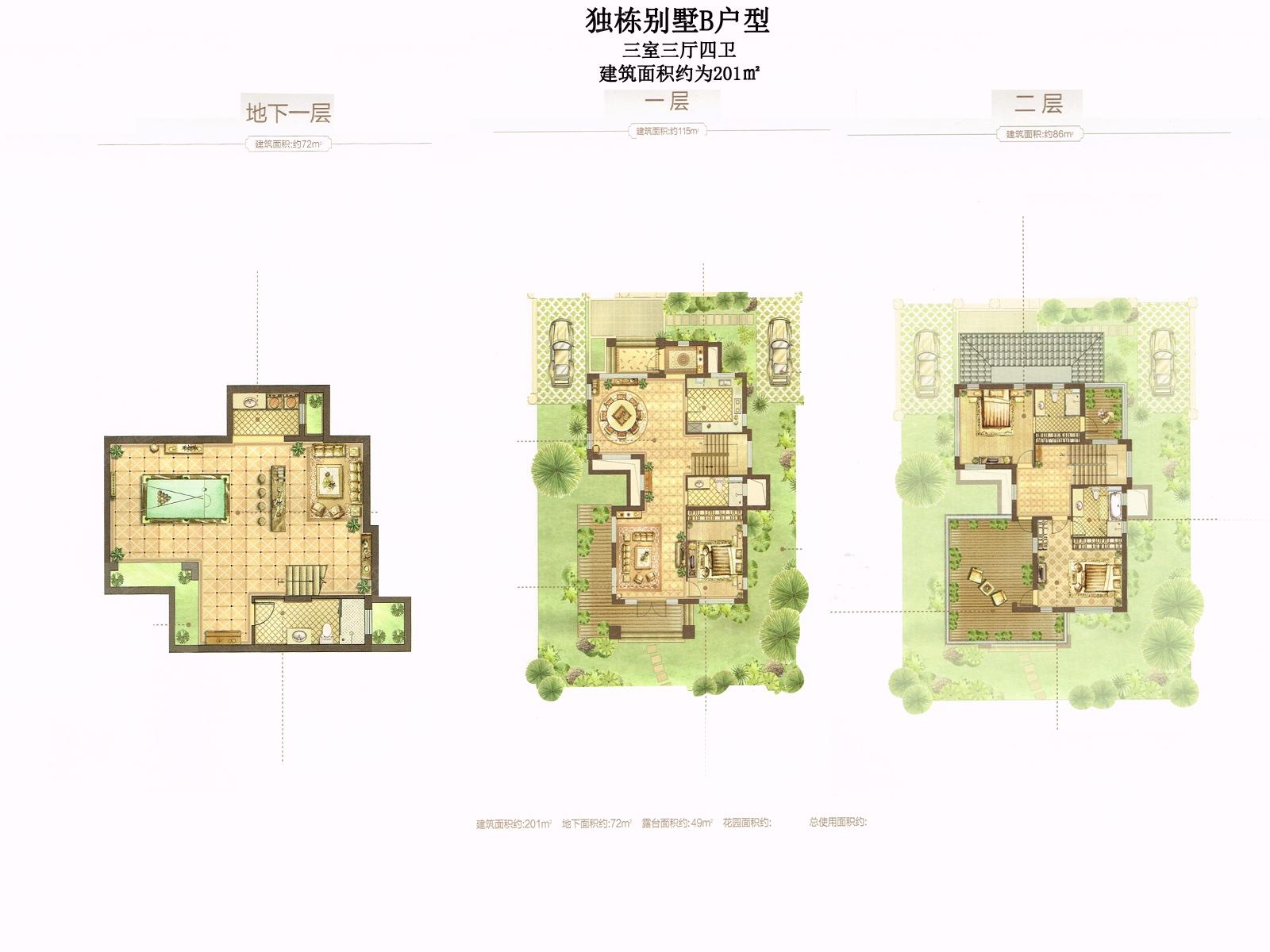 华贸蔚蓝海岸-双拼别墅c-三室两厅三卫-154.00㎡图片