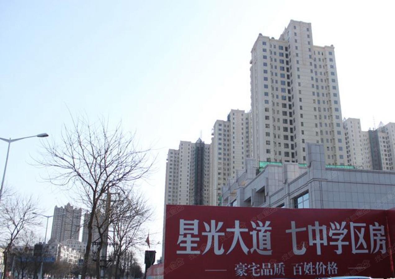星光大道施工进度图-9号楼20160415-秦皇岛搜狐焦点网
