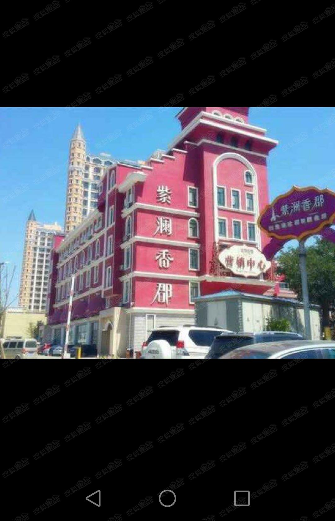 滨海新城-秦皇岛搜狐焦点
