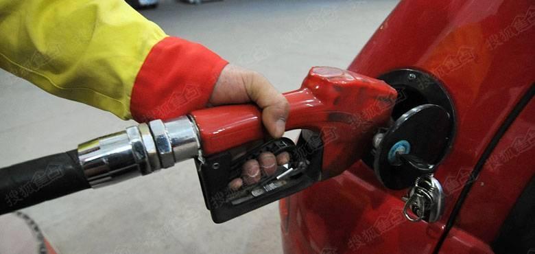 新一轮油价调整即将开始