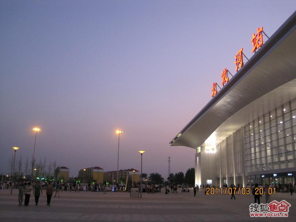 图:转戴河钓者拍的北戴河火车站-滨海新城-秦皇岛搜狐