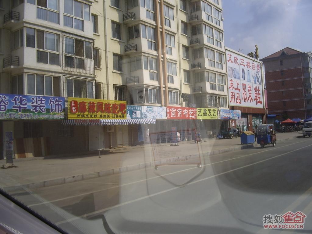亲身体验电瓶车线路-滨海新城-秦皇岛