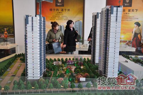 燕赵国际图片-燕赵国际户型图-秦皇岛搜狐焦点网