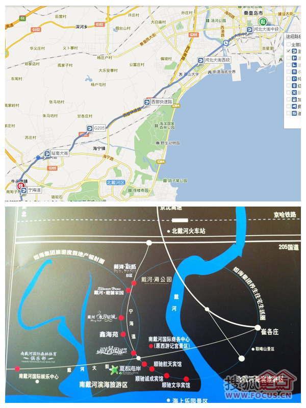 秦皇岛宁海大道地图