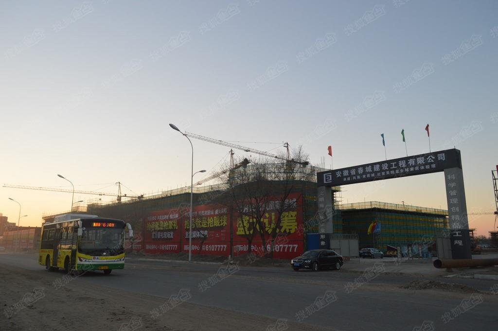 齐齐哈尔凤凰家居城2014.11.13施工进度图