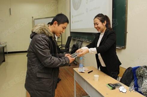 力 2015年齐齐哈尔大学校园专场招聘会圆满成功
