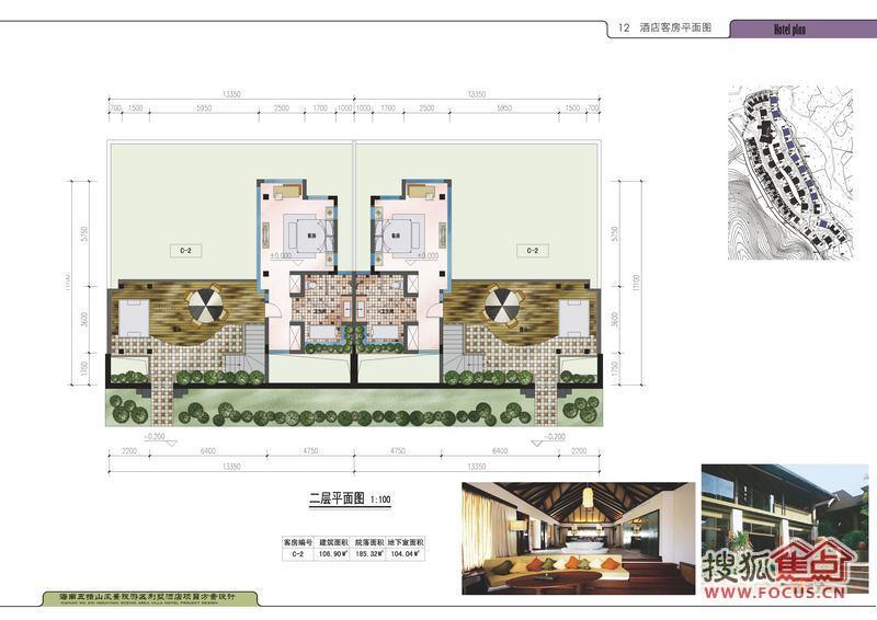 日本建筑囹�a_c-2浜屽眰鎴峰瀷 寤虹瓒闱