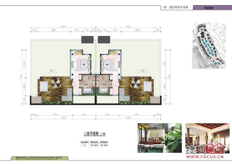 日本建筑囹�a_c-1浜屽眰鎴峰瀷 寤虹瓒闱