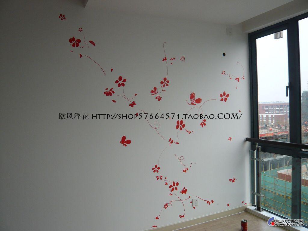 图:哈`新家的墙面手绘哦