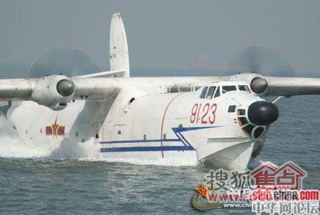 为研制和建立水轰五飞机工厂