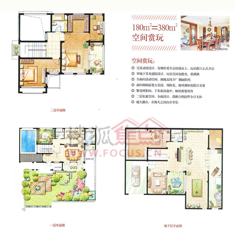 上海绿地香颂零居室别墅180平米_上海绿地香颂户型图