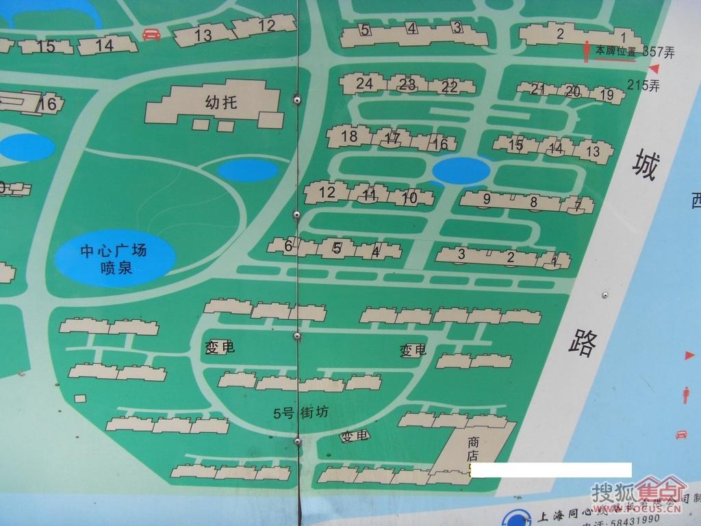 图:中虹花园小区指示牌幼儿园位置,这个确实有!
