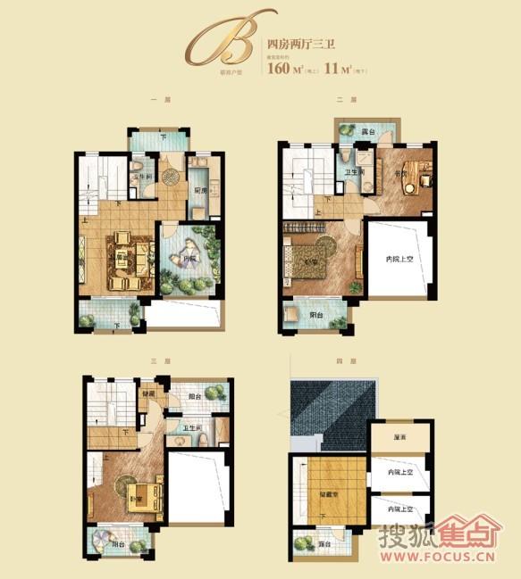 天鸿蔚蓝林语联排别墅户型图-4室2厅3卫-160m名人保利高尔夫上海社区别墅新图片