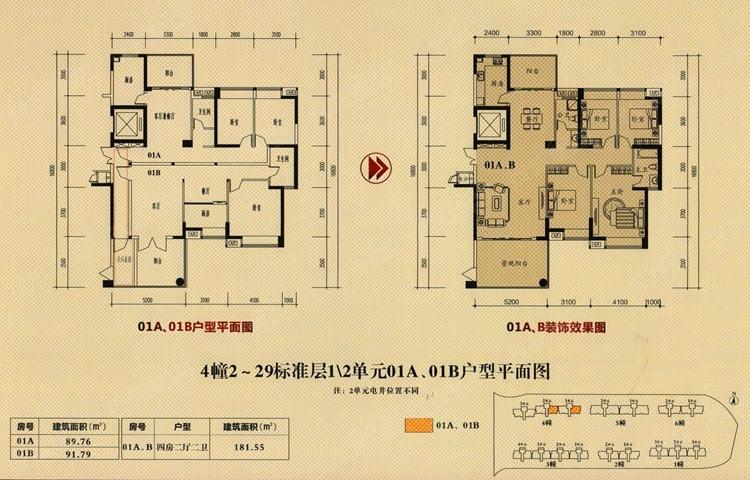 电路 电路图 电子 户型 户型图 平面图 原理图 750_480