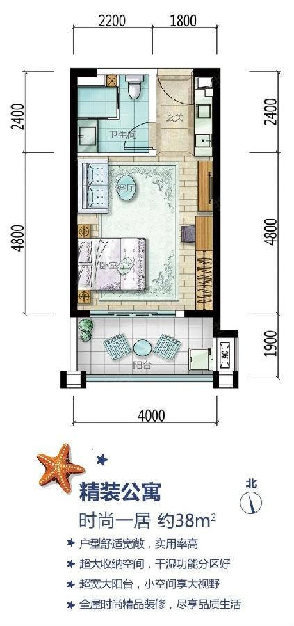 38,90平海景精装公寓户型图 样板房