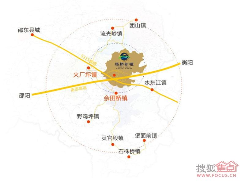 杨桥新镇东风商贸城交通图 邵阳搜狐焦点网 高清图片